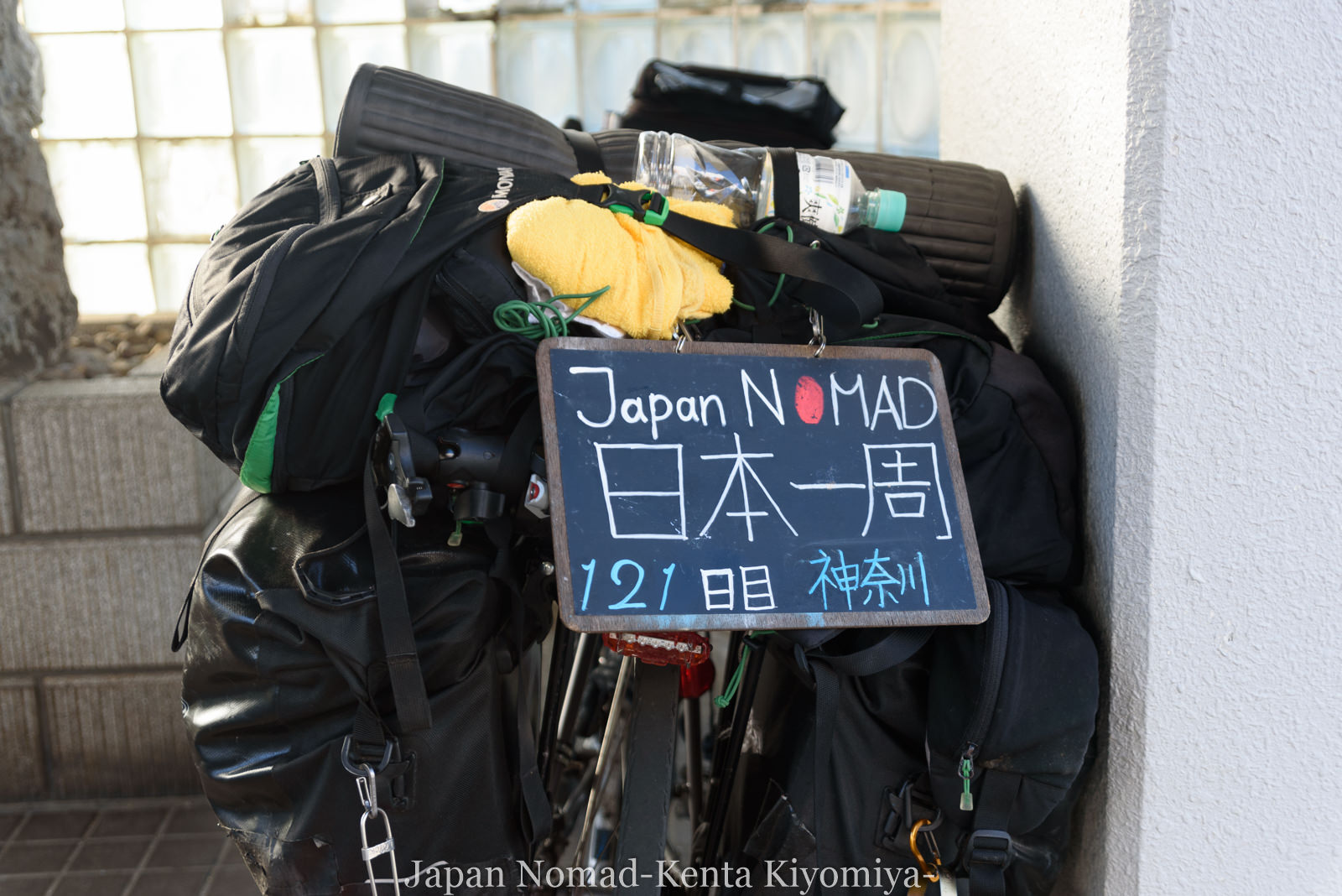 自転車日本一周(十三湖、しじみラーメン)-Japan Nomad (2)