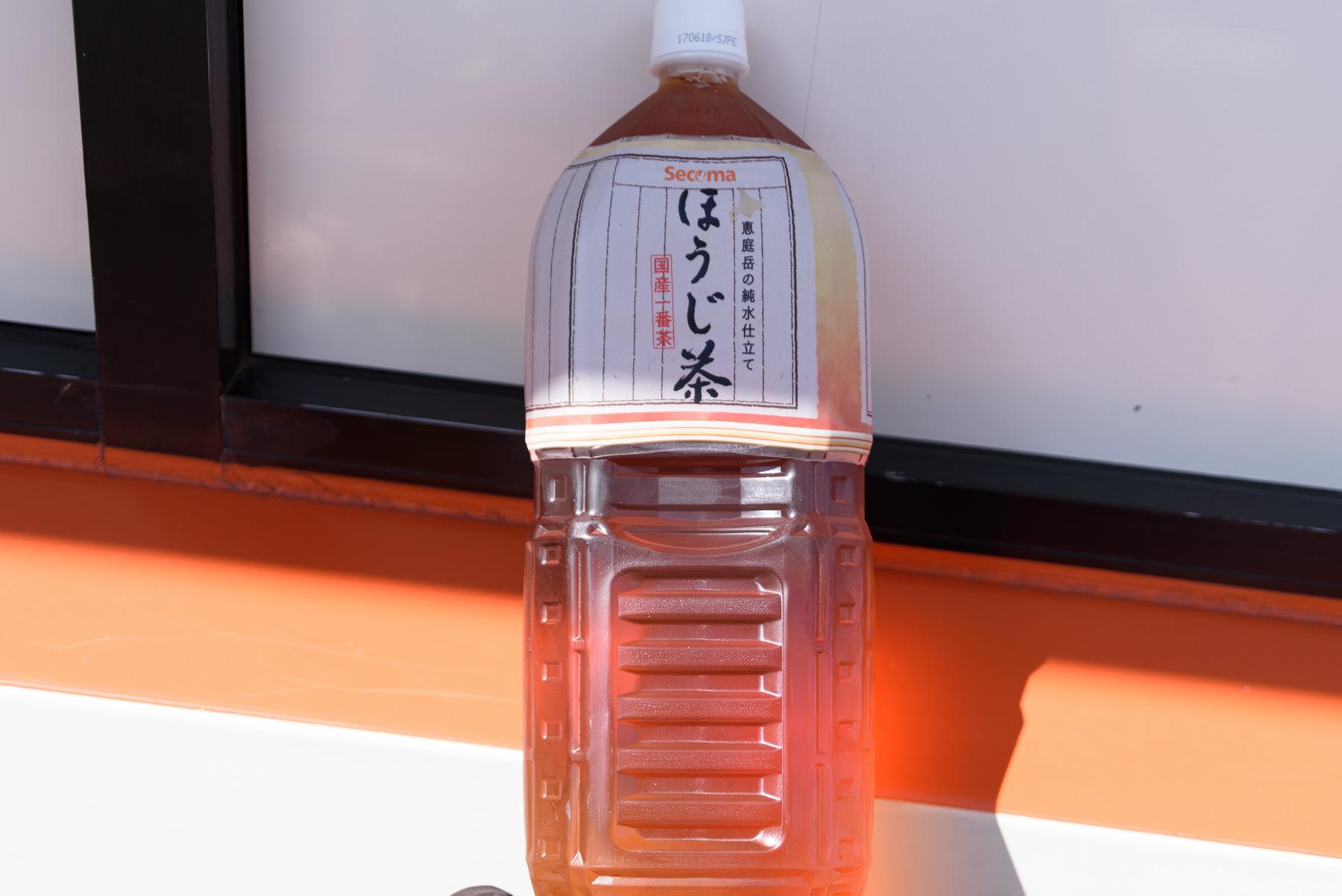 自転車日本一周101日目(ナイタイ高原牧場)-Japan Nomad (36)