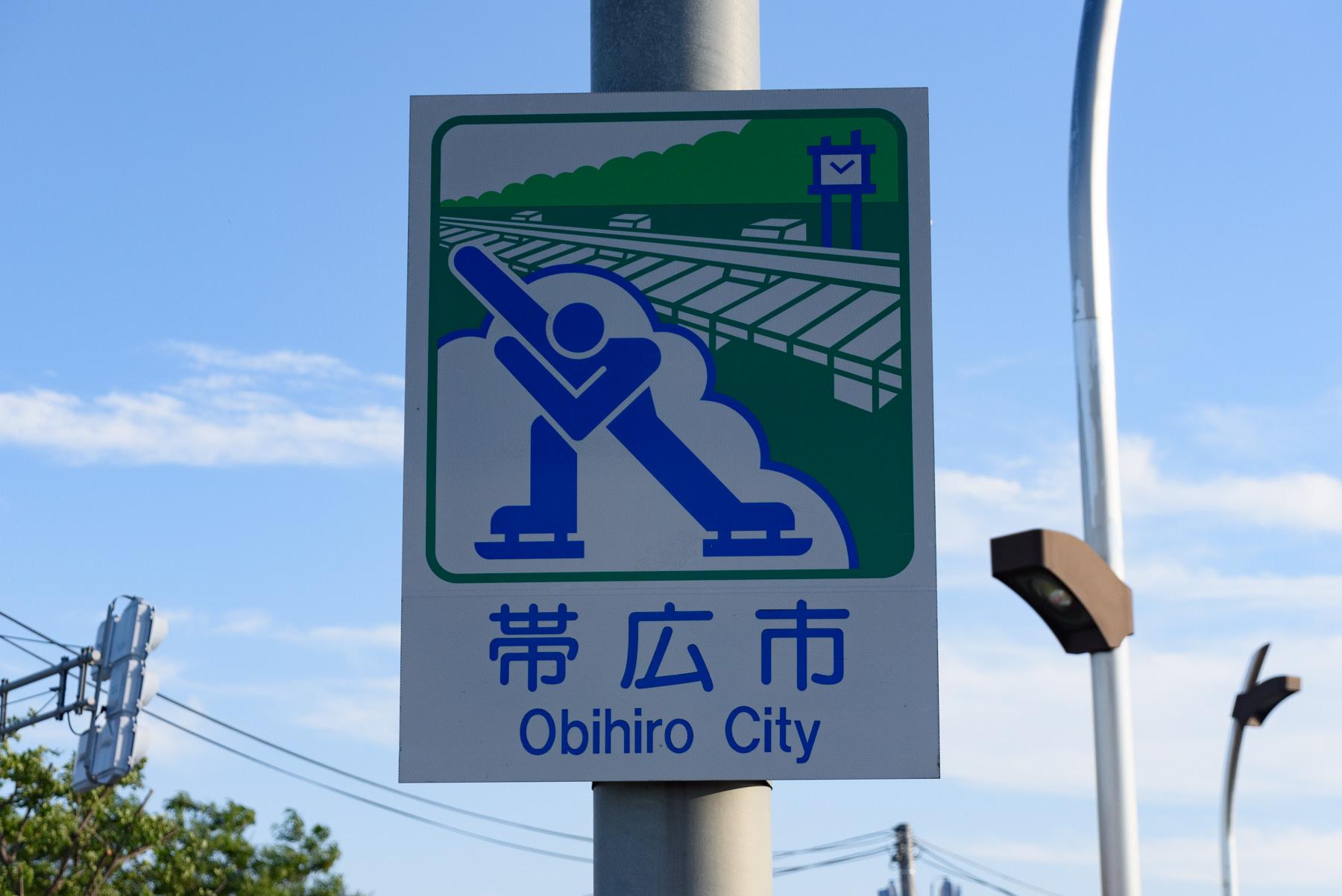 自転車日本一周101日目(ナイタイ高原牧場)-Japan Nomad (43)