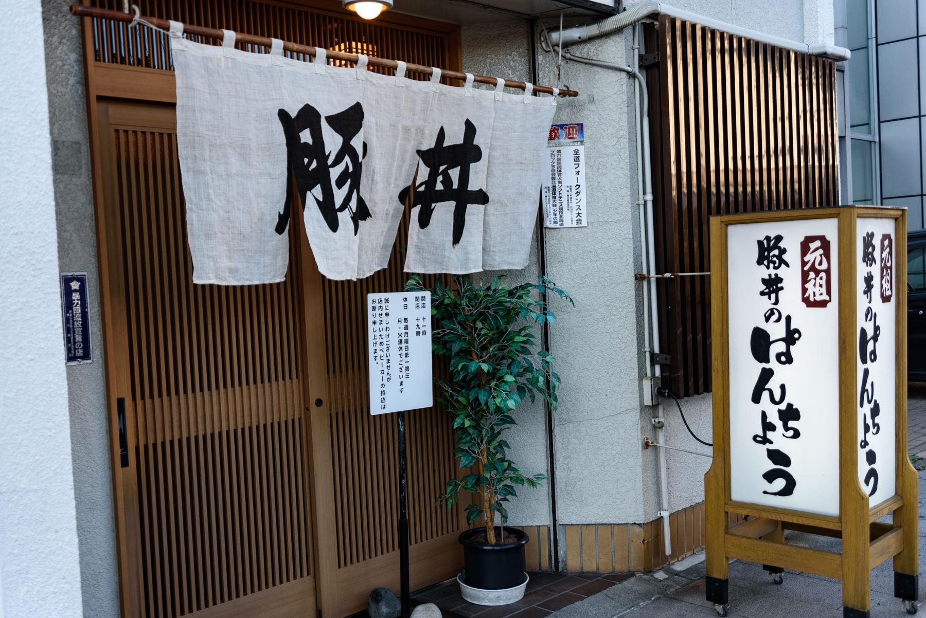 自転車日本一周101日目(ナイタイ高原牧場)-Japan Nomad (45)