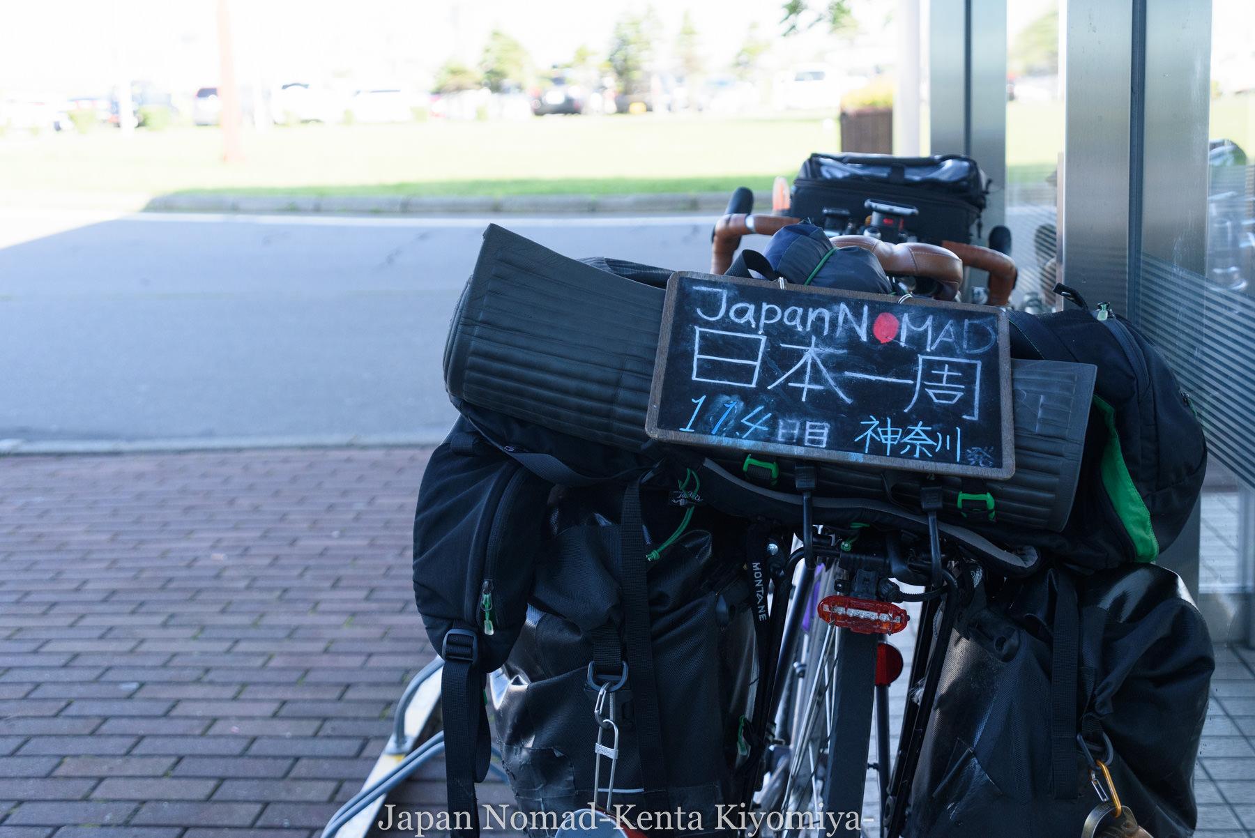 自転車日本一周114日目(地球岬、室蘭工場夜景)-Japan Nomad (1)