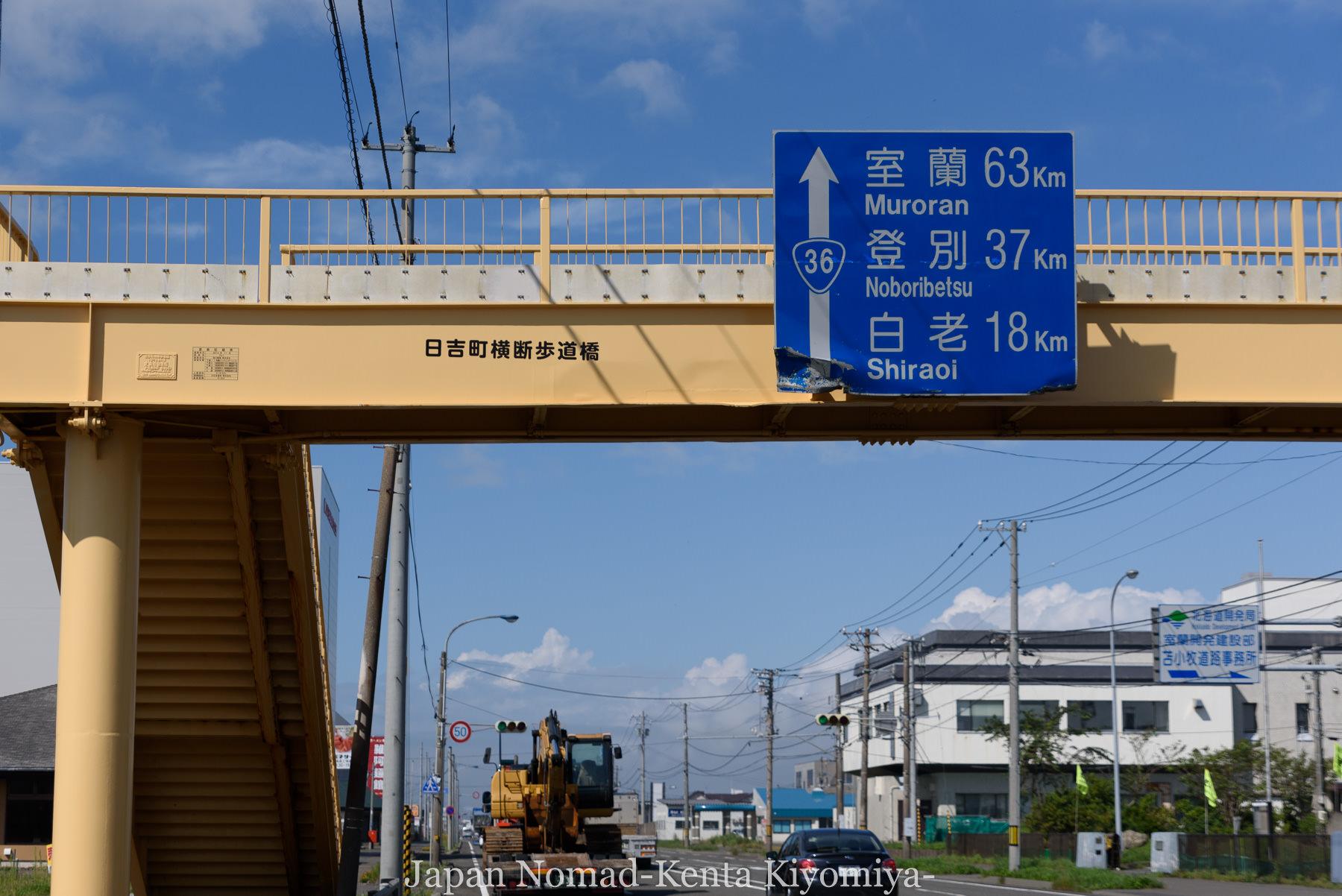 自転車日本一周114日目(地球岬、室蘭工場夜景)-Japan Nomad (3)