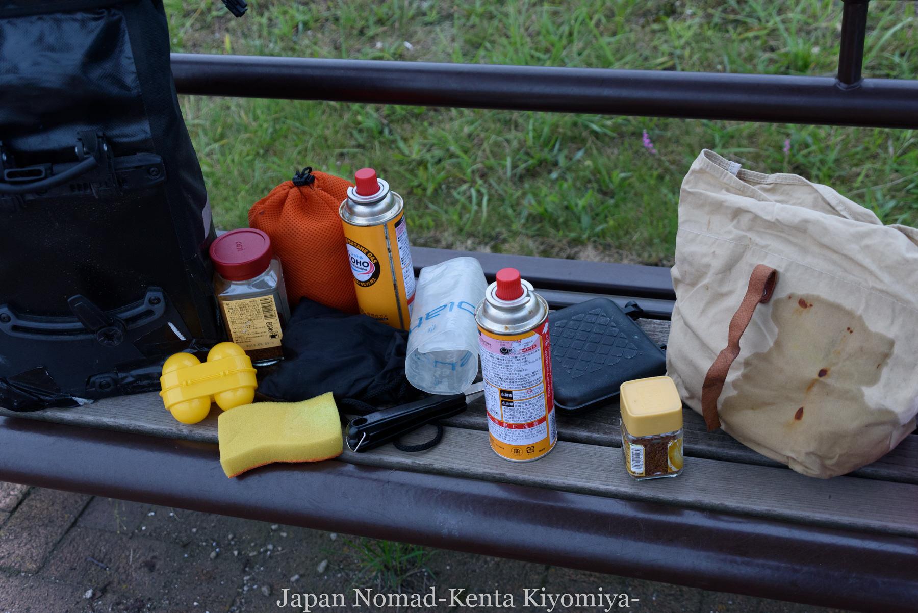 自転車日本一周115日目-Japan Nomad (1)