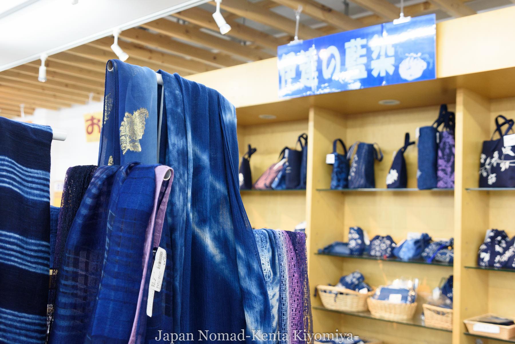 自転車日本一周115日目-Japan Nomad (8)