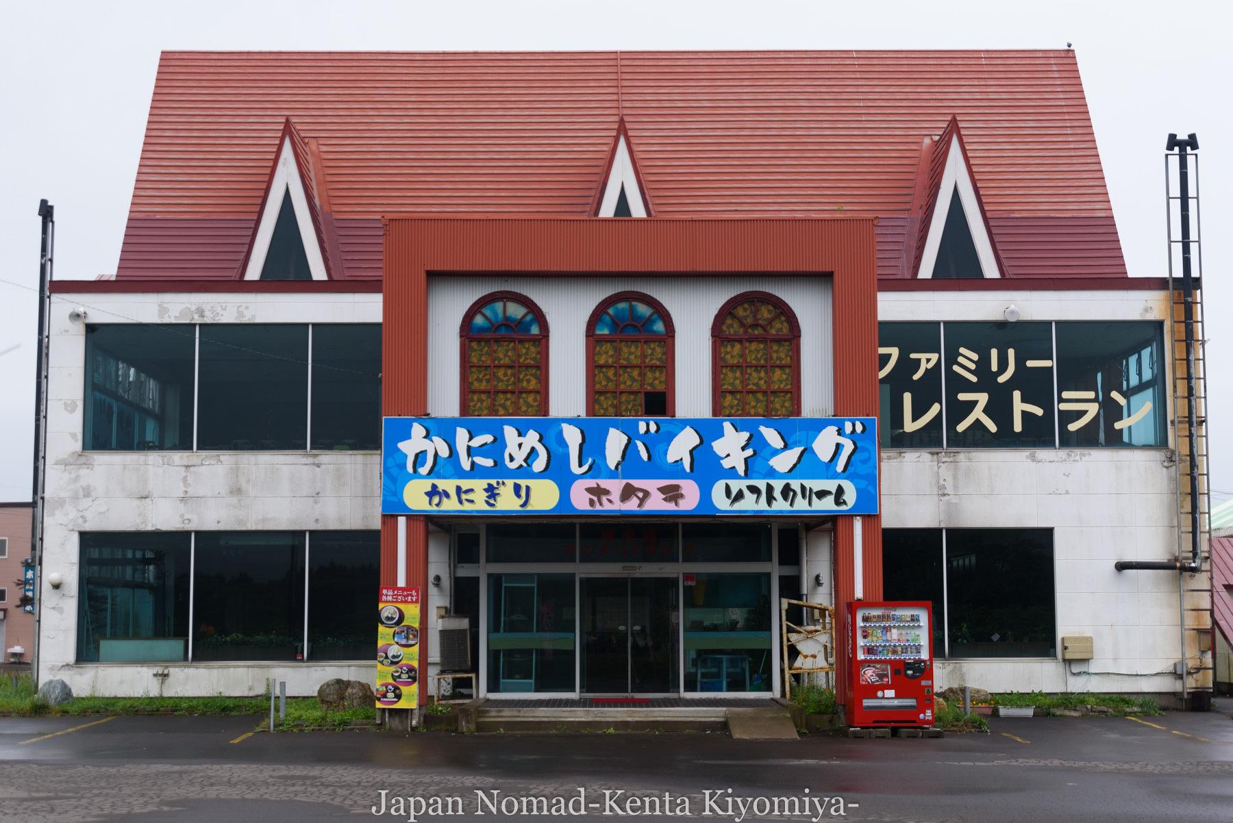 自転車日本一周116日目-Japan Nomad- (4)