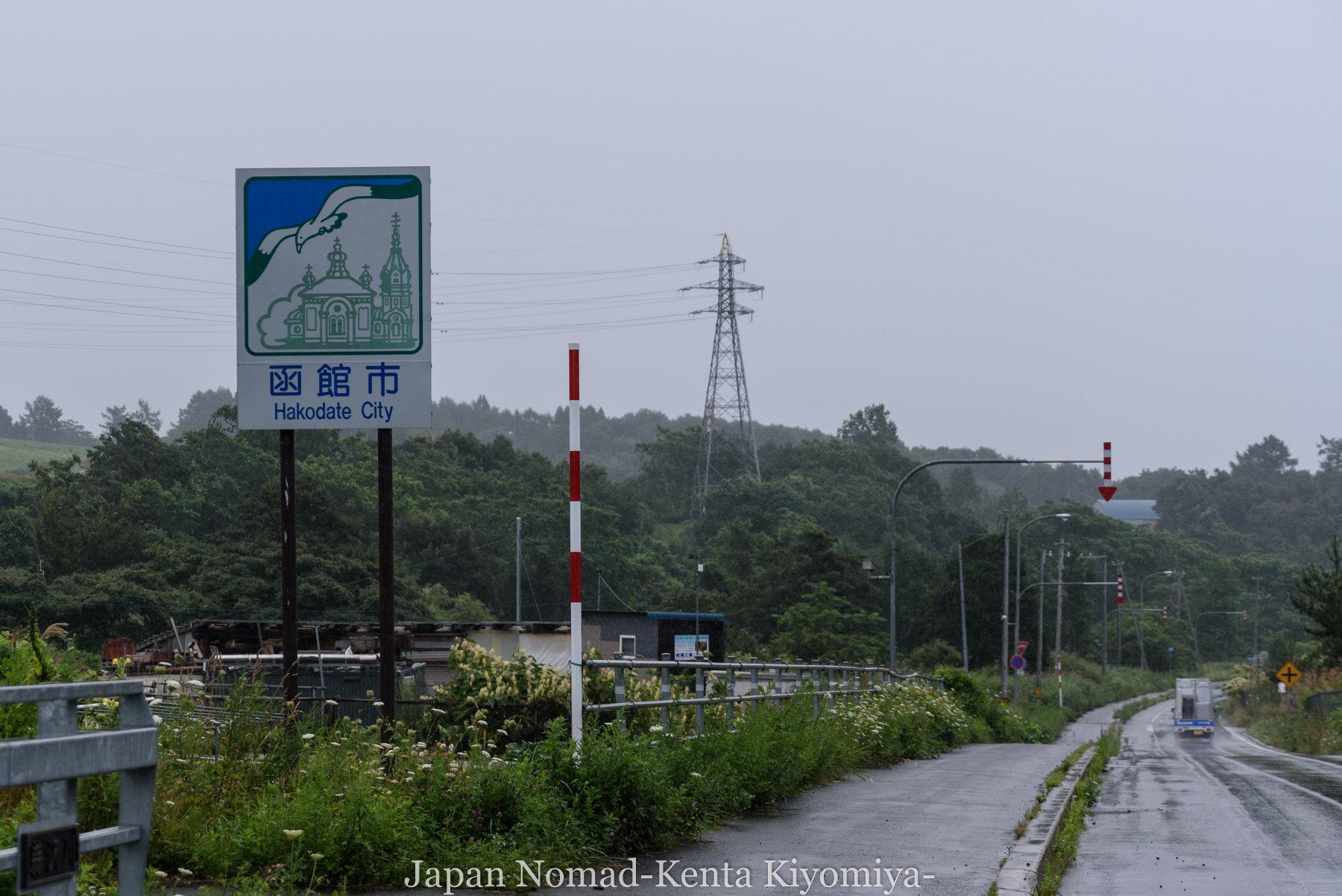 自転車日本一周117日目-Japan Nomad- (8)