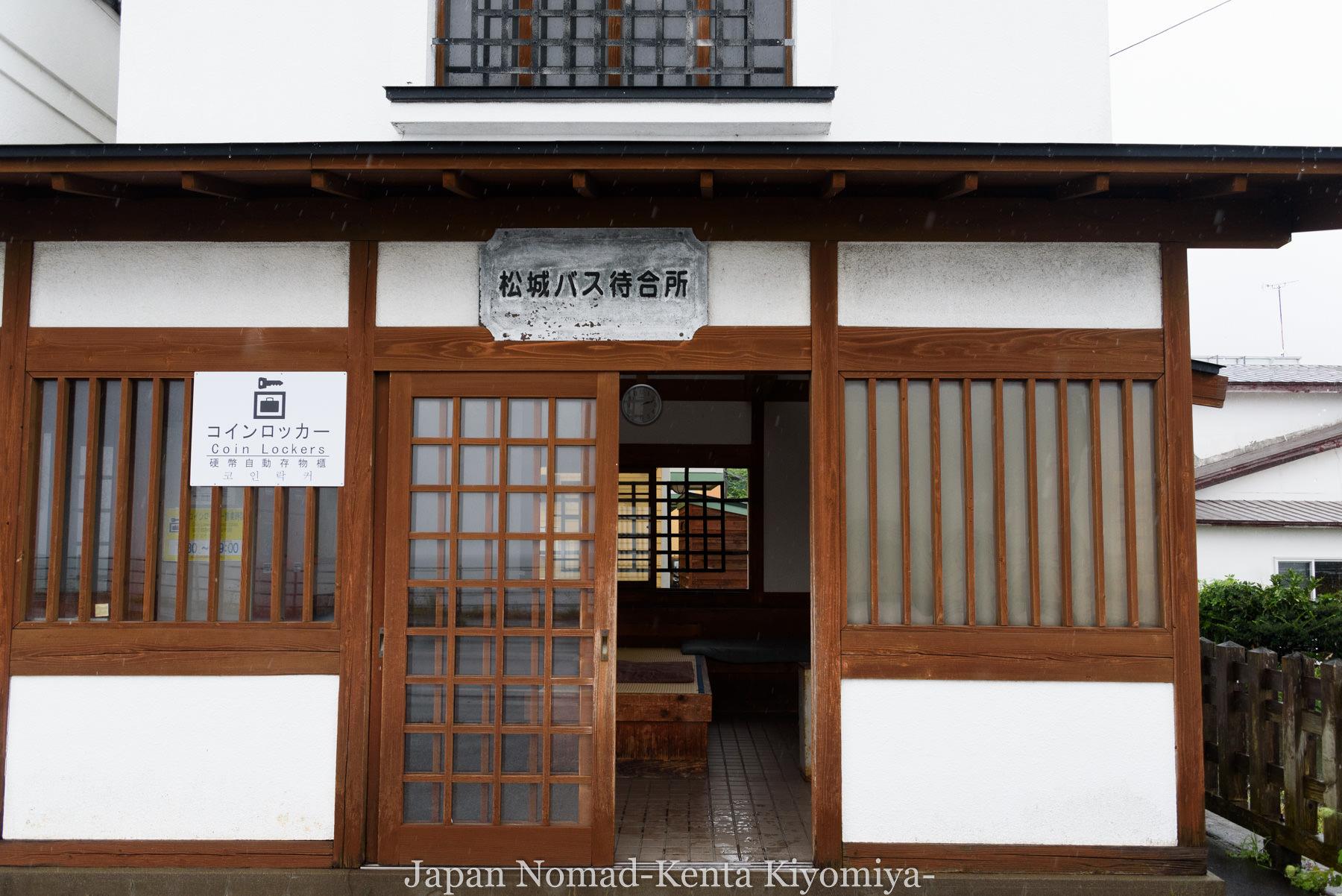 自転車日本一周118日目(PC盗難)-Japan Nomad (5)
