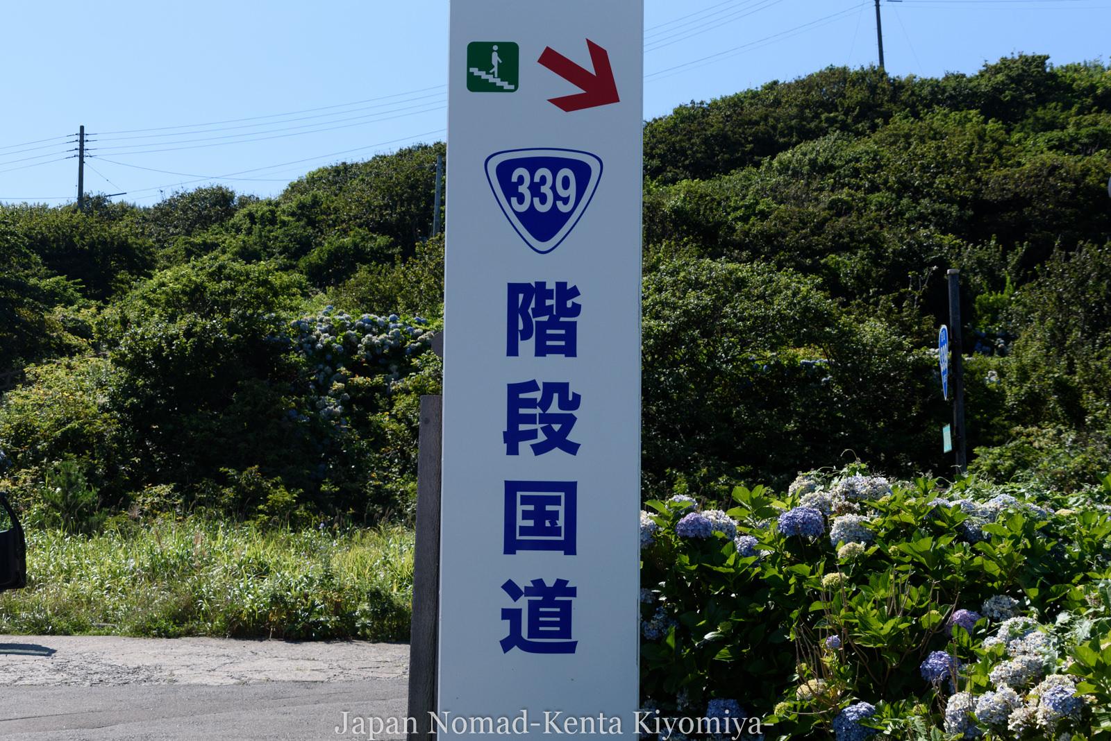 自転車日本一周120日目(竜飛崎)-Japan Nomad (27)