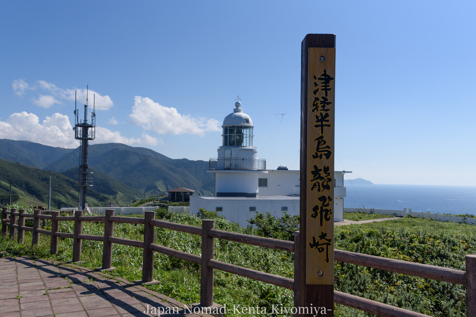 自転車日本一周120日目(竜飛崎)-Japan Nomad (29)