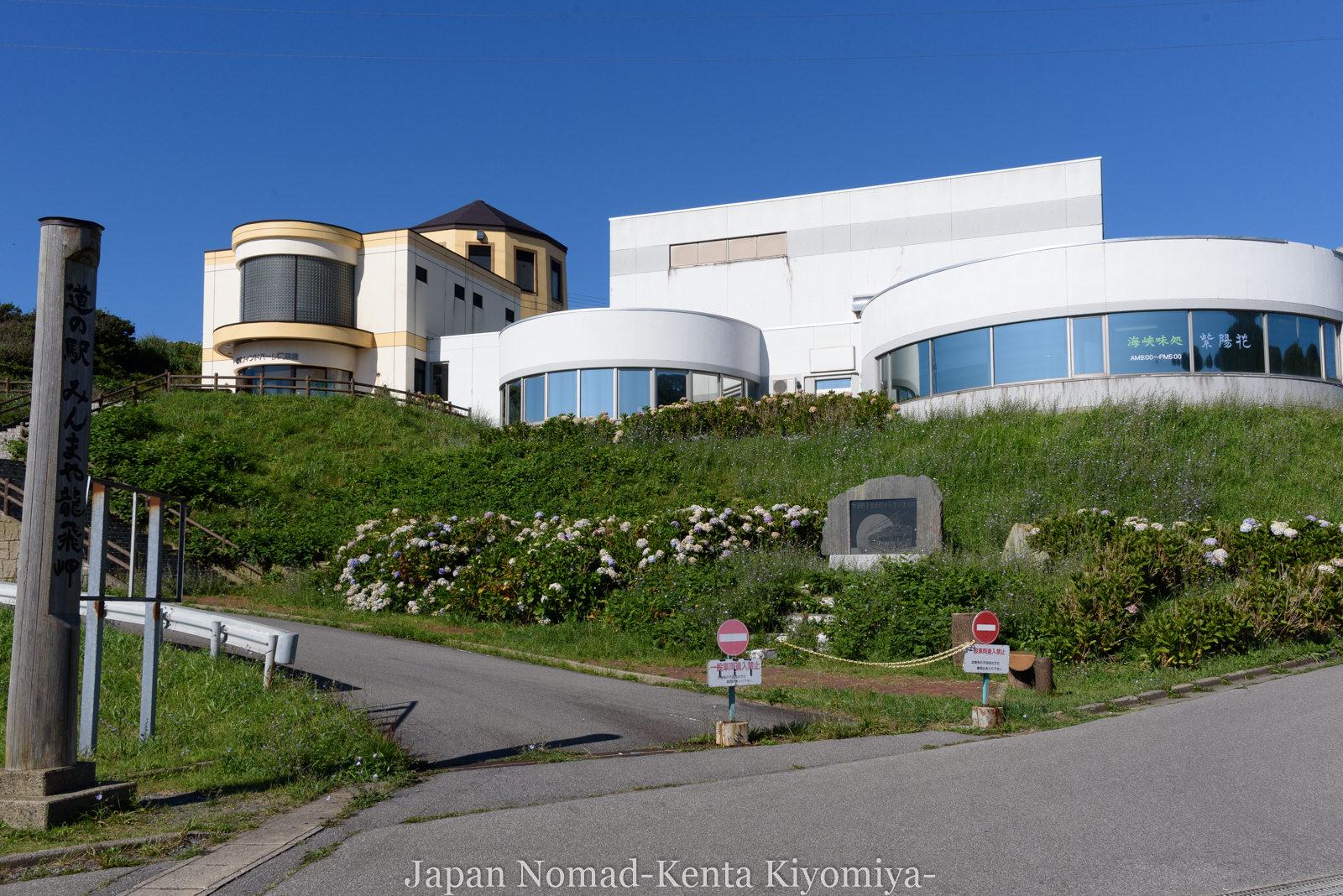 自転車日本一周120日目(竜飛崎)-Japan Nomad (36)
