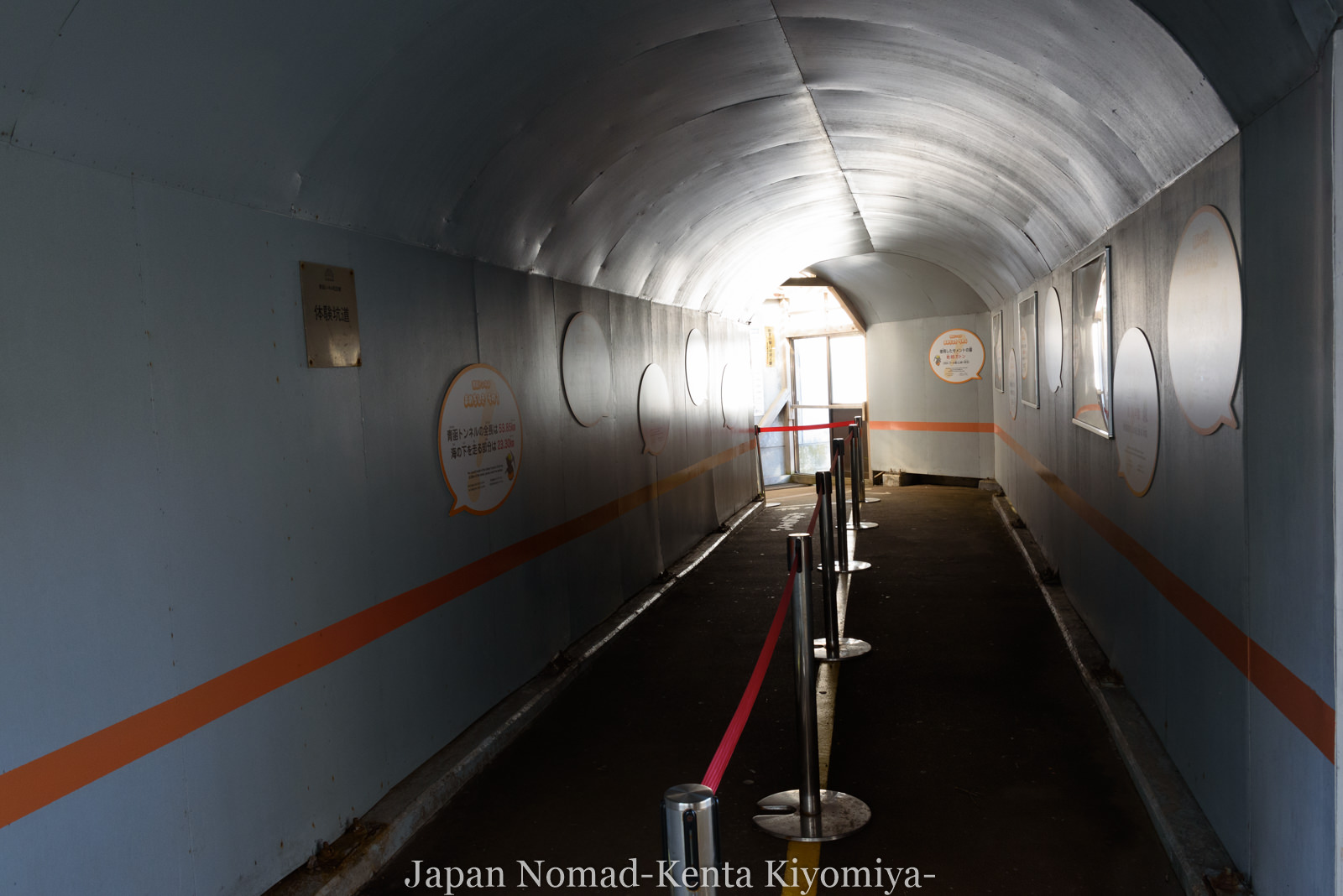 自転車日本一周120日目(竜飛崎)-Japan Nomad (38)