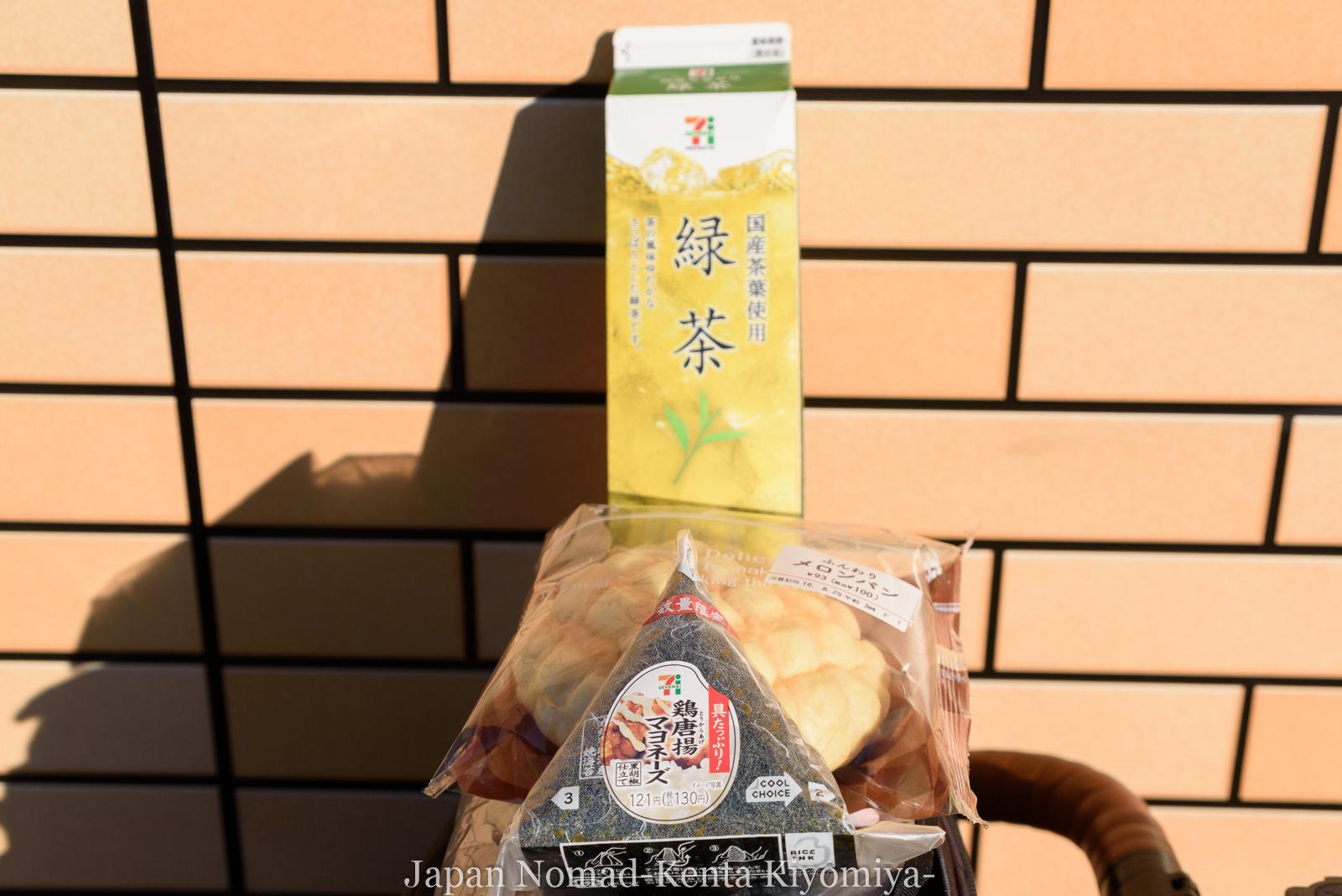 自転車日本一周120日目(竜飛崎)-Japan Nomad (4)