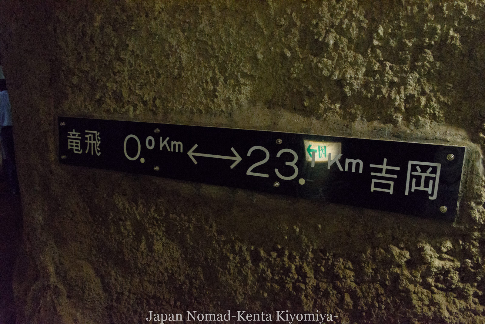 自転車日本一周120日目(竜飛崎)-Japan Nomad (41)
