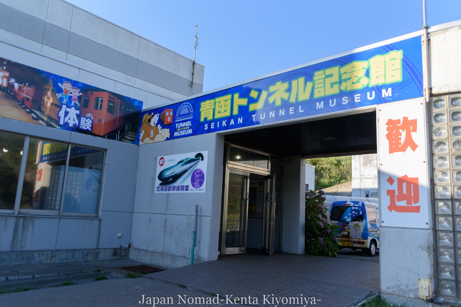 自転車日本一周120日目(竜飛崎)-Japan Nomad (52)