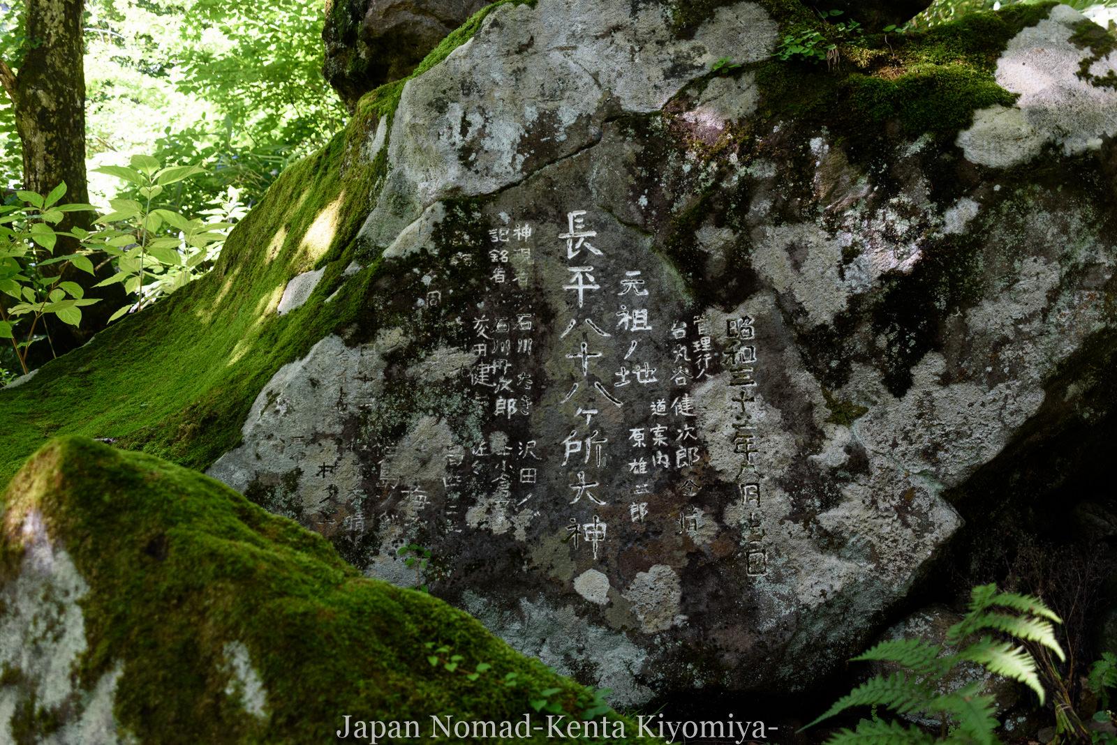 自転車日本一周123日目(岩木山)-Japan Nomad (31)