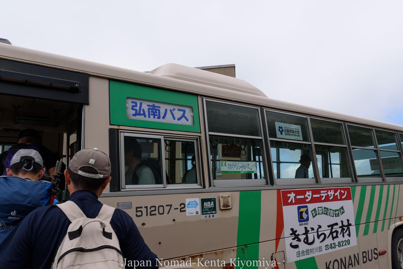 自転車日本一周123日目(岩木山)-Japan Nomad (90)