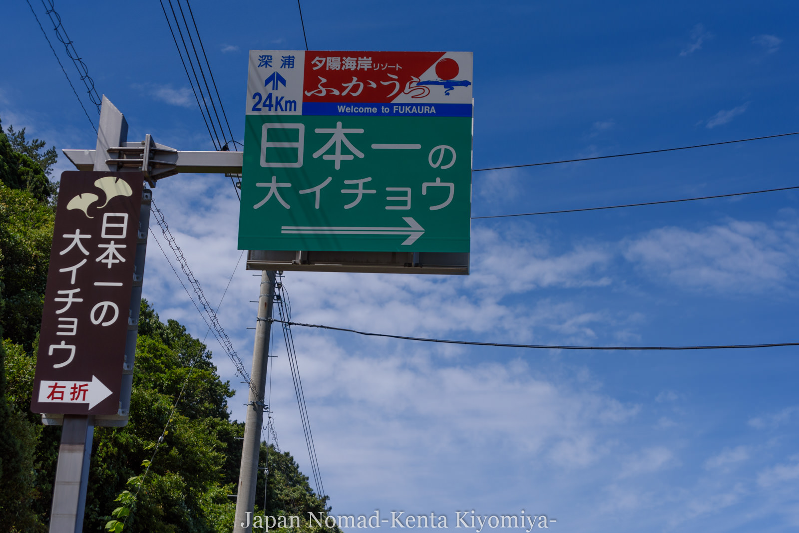 自転車日本一周124日目(不老ふ死温泉)-Japan Nomad (12)