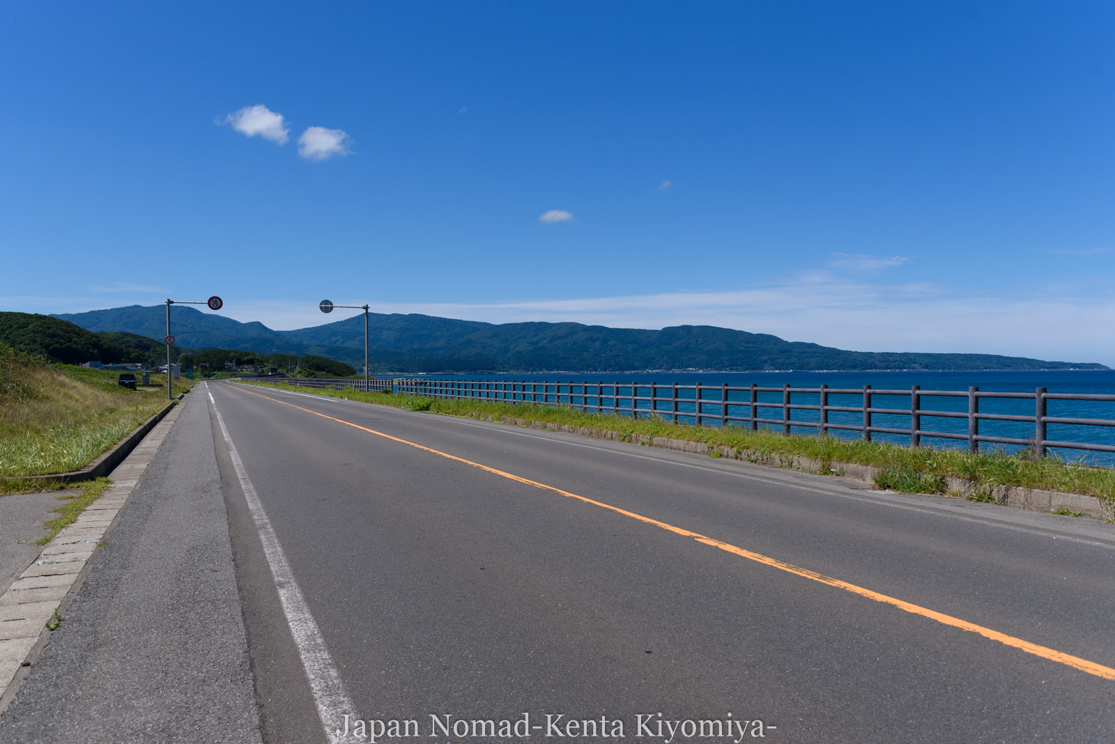 自転車日本一周124日目(不老ふ死温泉)-Japan Nomad (7)