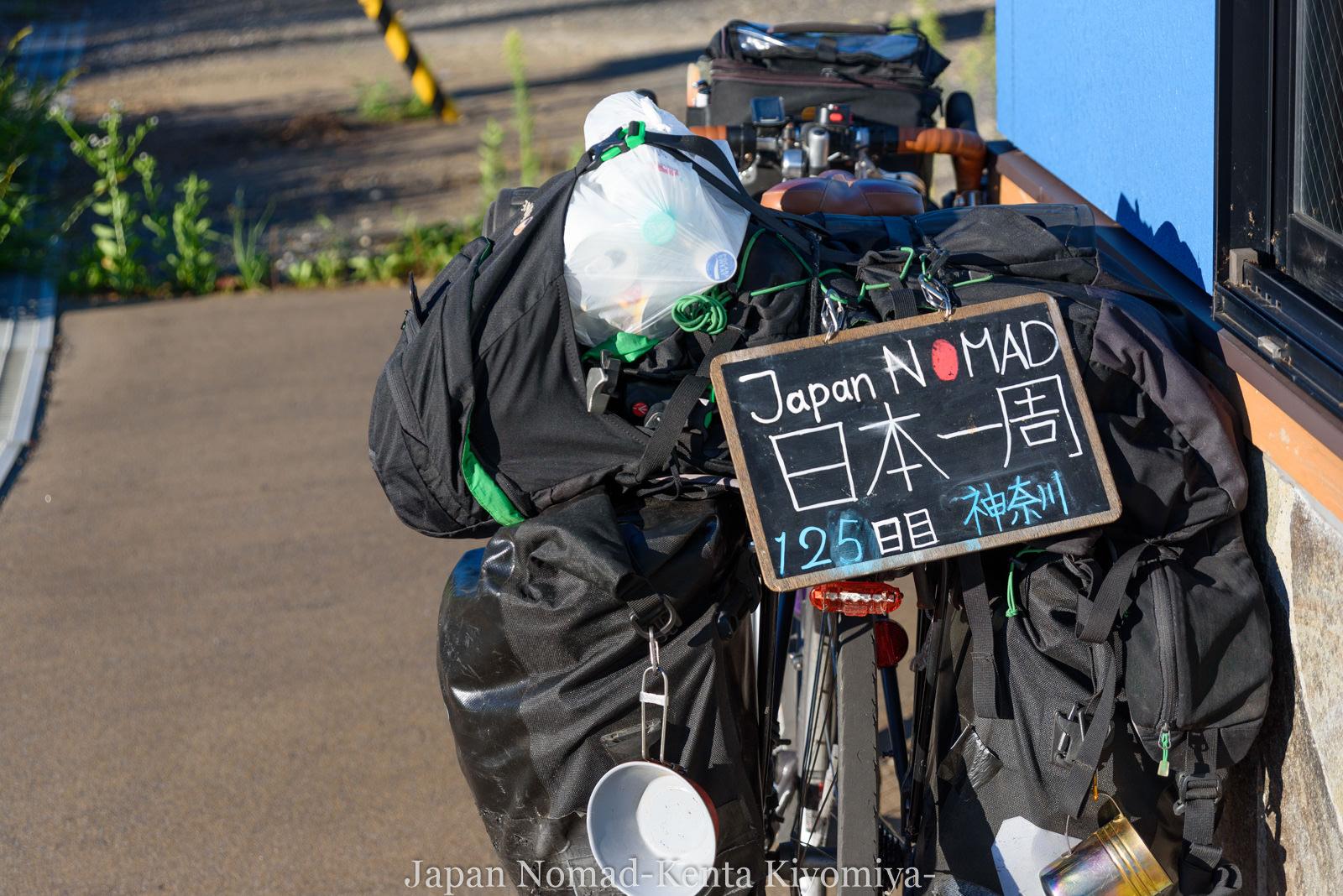 自転車日本一周125日目(白神山地、白神岳)-Japan Nomad (3)
