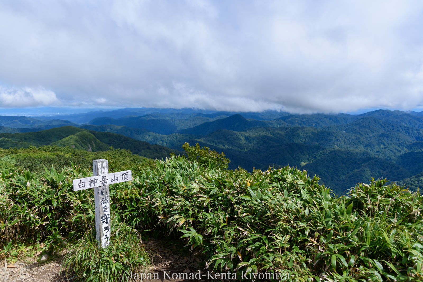 自転車日本一周125日目(白神山地、白神岳)-Japan Nomad (49)