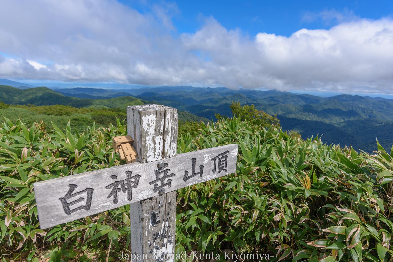 自転車日本一周125日目(白神山地、白神岳)-Japan Nomad (54)