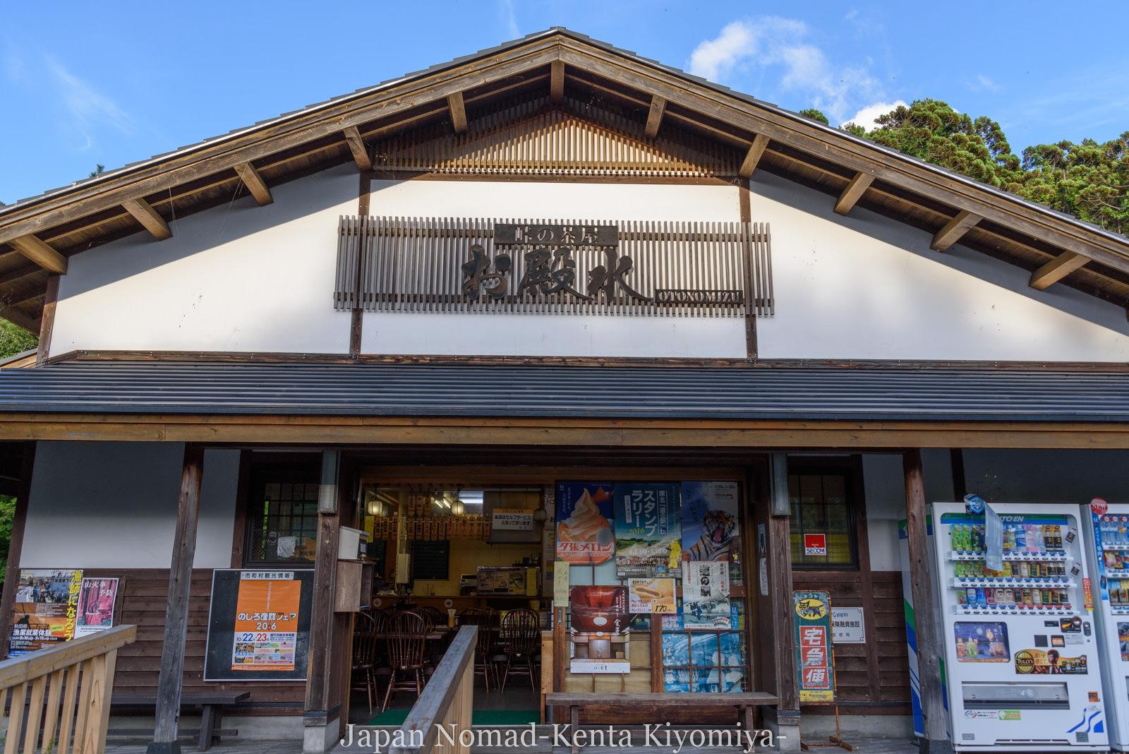 自転車日本一周125日目(白神山地、白神岳)-Japan Nomad (67)