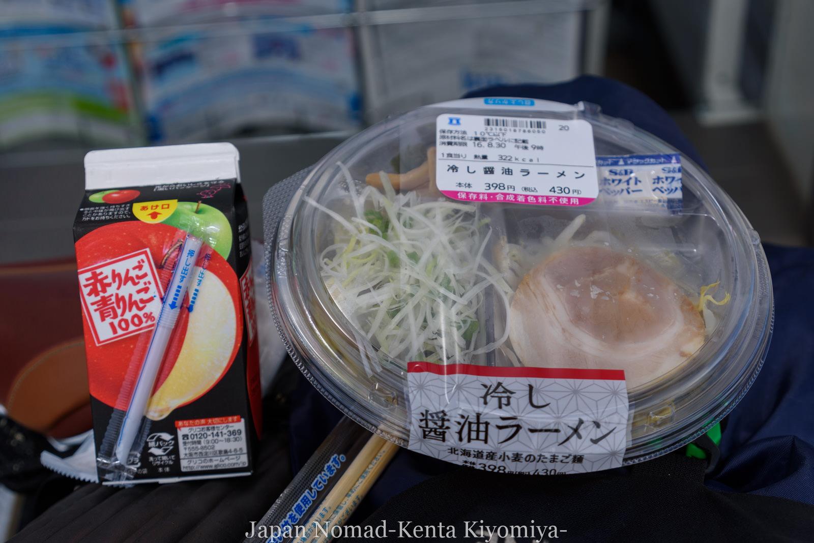 自転車日本一周126日目(台風10合)-Japan Nomad (18)