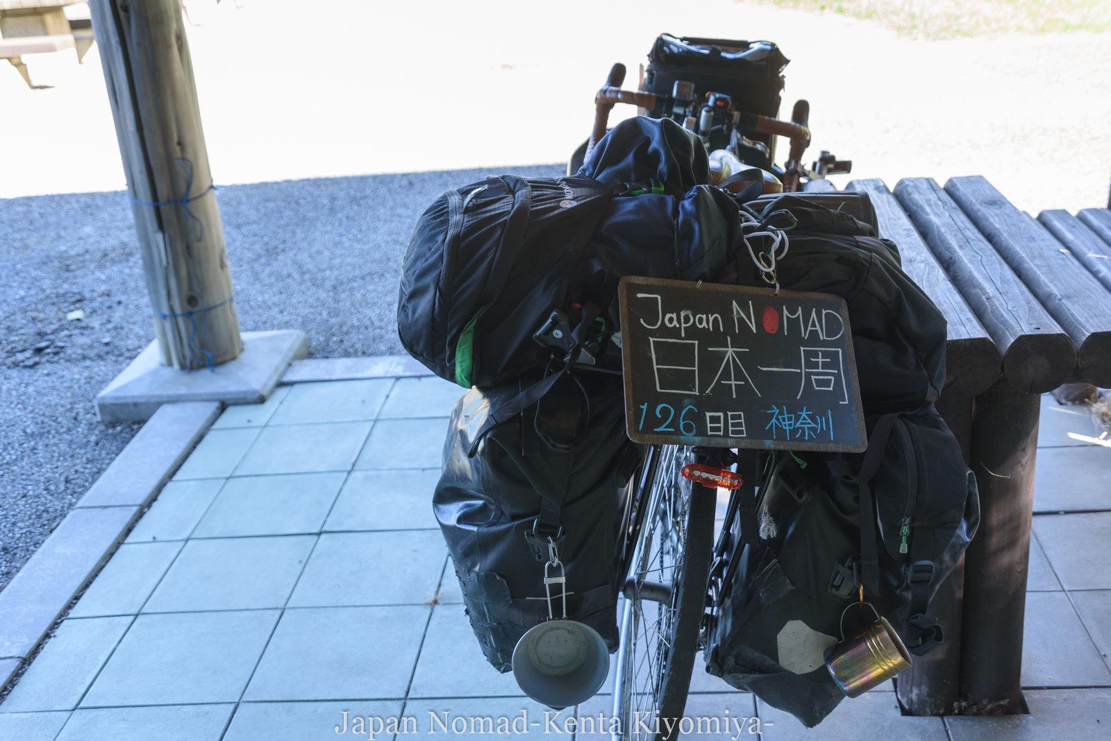 自転車日本一周126日目(台風10合)-Japan Nomad (3)