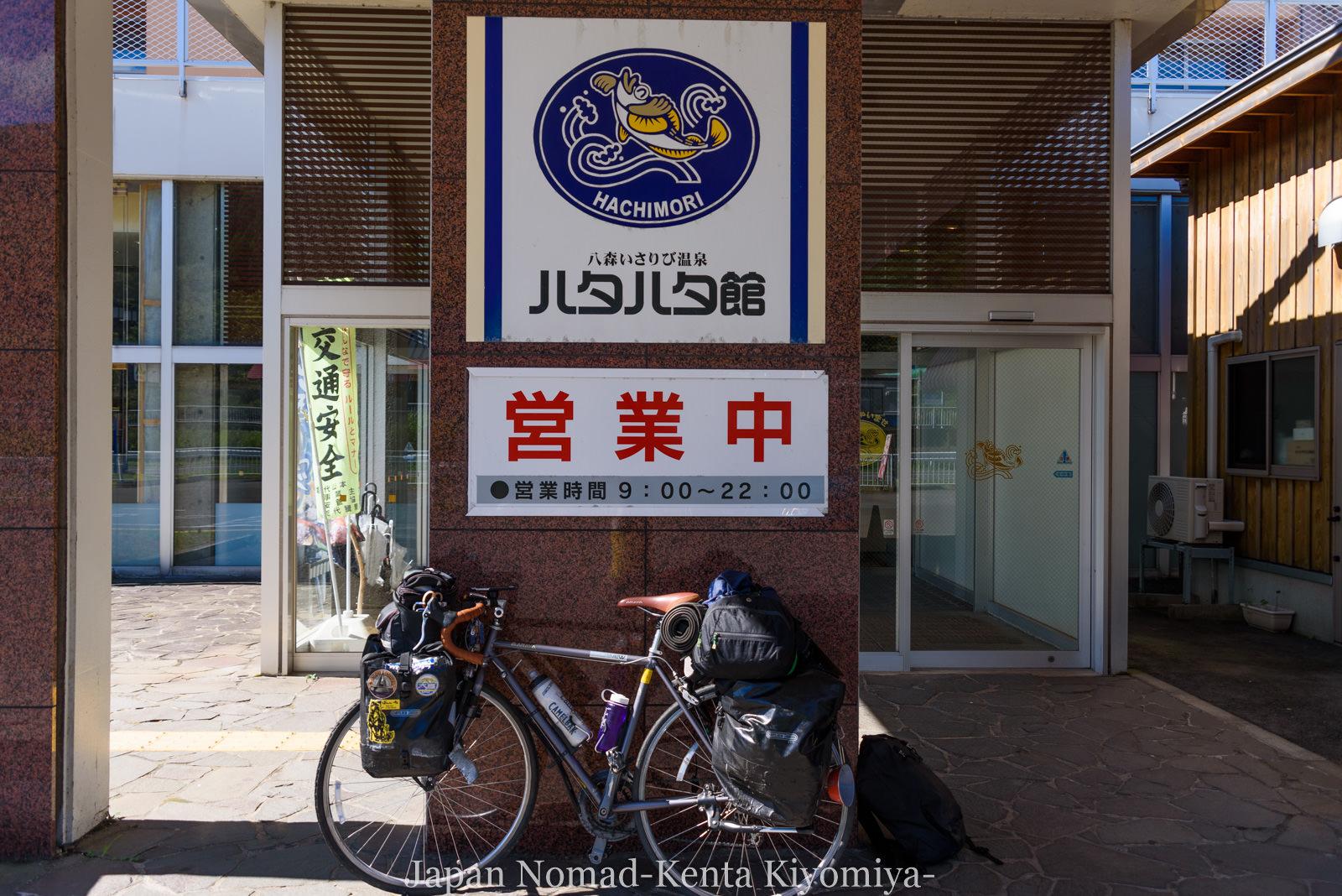 自転車日本一周126日目(台風10合)-Japan Nomad (9)