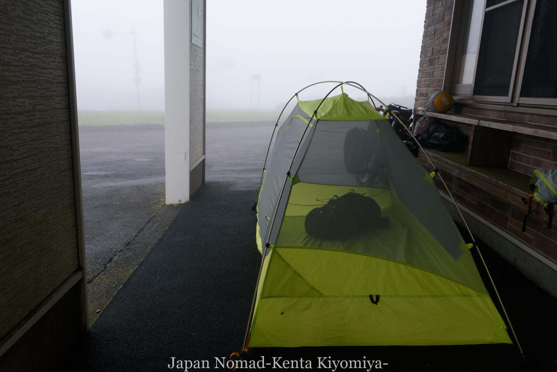 自転車日本一周97日目(コタンの湯)-Japan Nomad (2)
