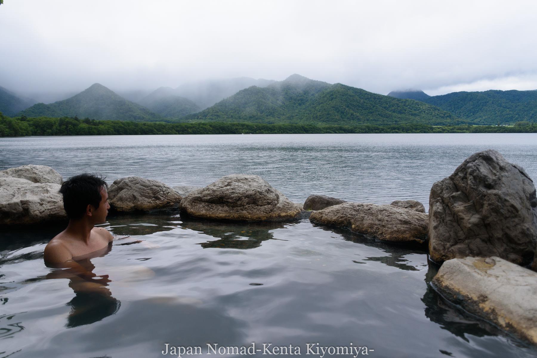 自転車日本一周97日目(コタンの湯)-Japan Nomad (33)