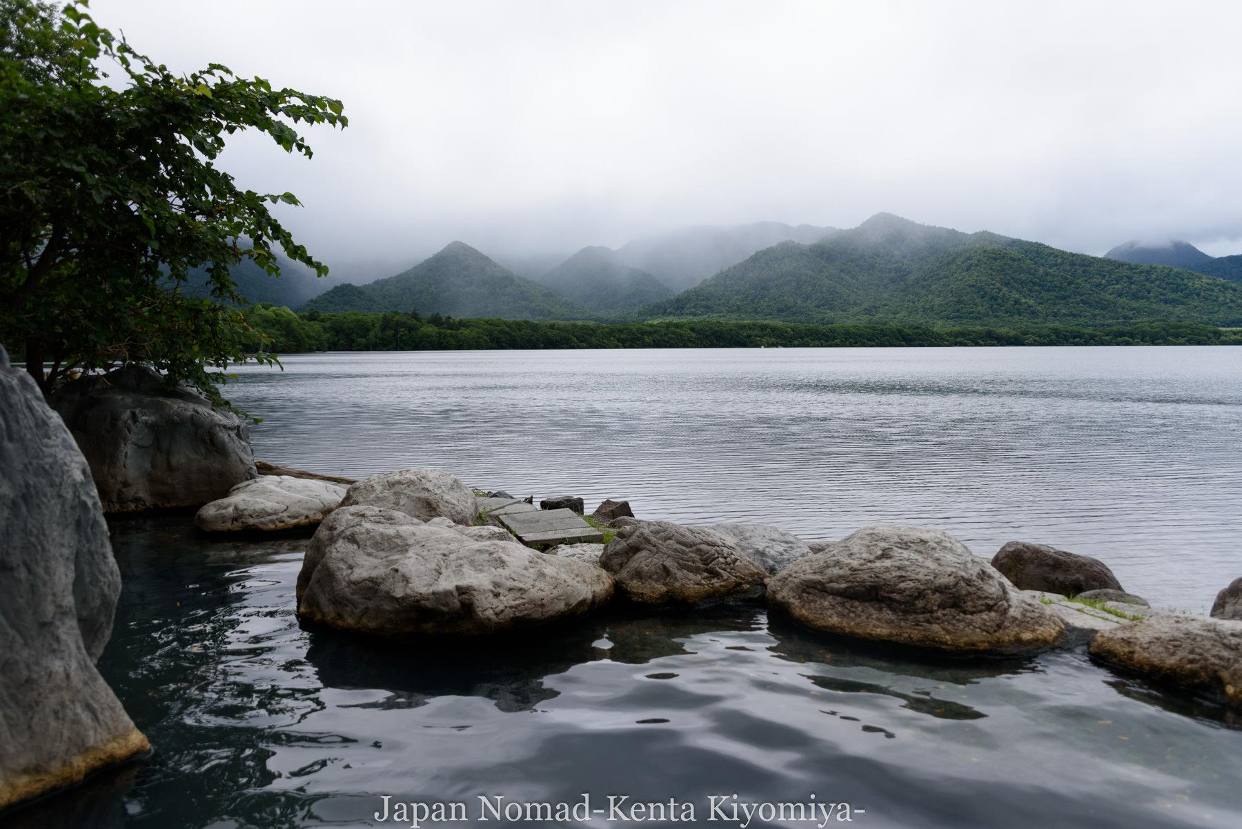 自転車日本一周97日目(コタンの湯)-Japan Nomad (34)
