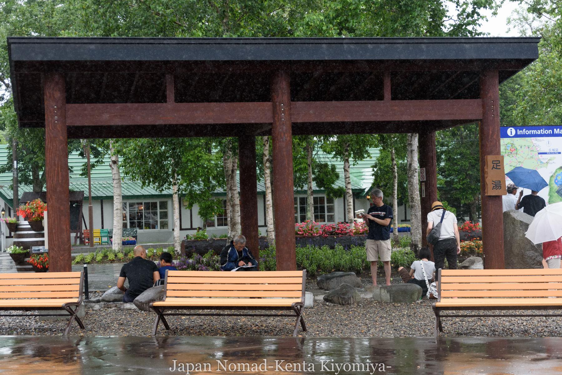 自転車日本一周97日目(コタンの湯)-Japan Nomad (42)