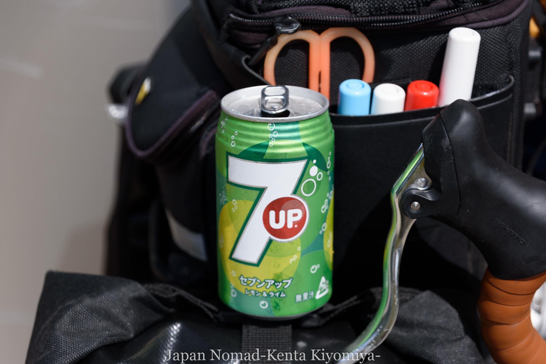 自転車日本一周99日目(オンネトー、雌阿寒岳)-Japan Nomad (7)