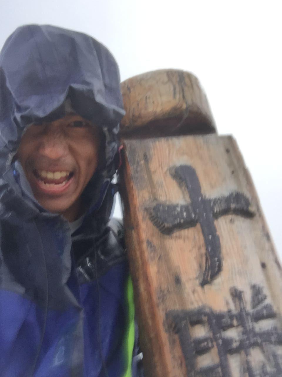 自転車日本一周(旭岳~富良野岳 縦走4日目)-Japan Nomad (31)