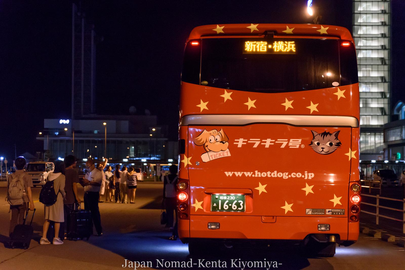 自転車日本一周128日目(生グソ)-Japan Nomad (19)