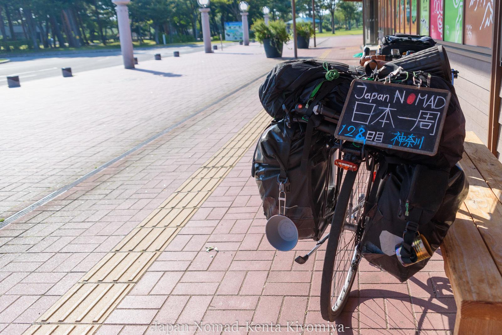 自転車日本一周128日目(生グソ)-Japan Nomad (2)