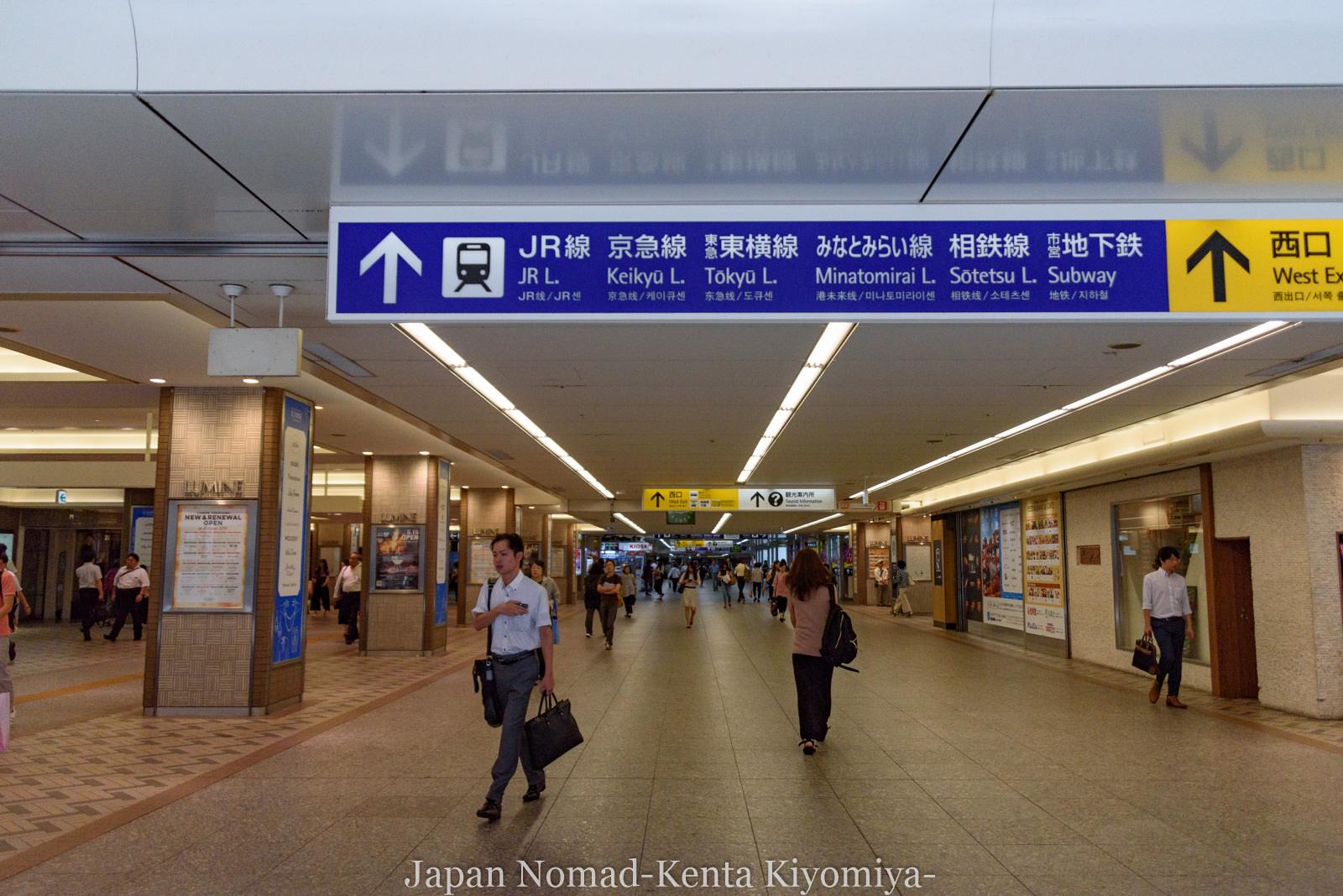 自転車日本一周128日目(生グソ)-Japan Nomad (21)