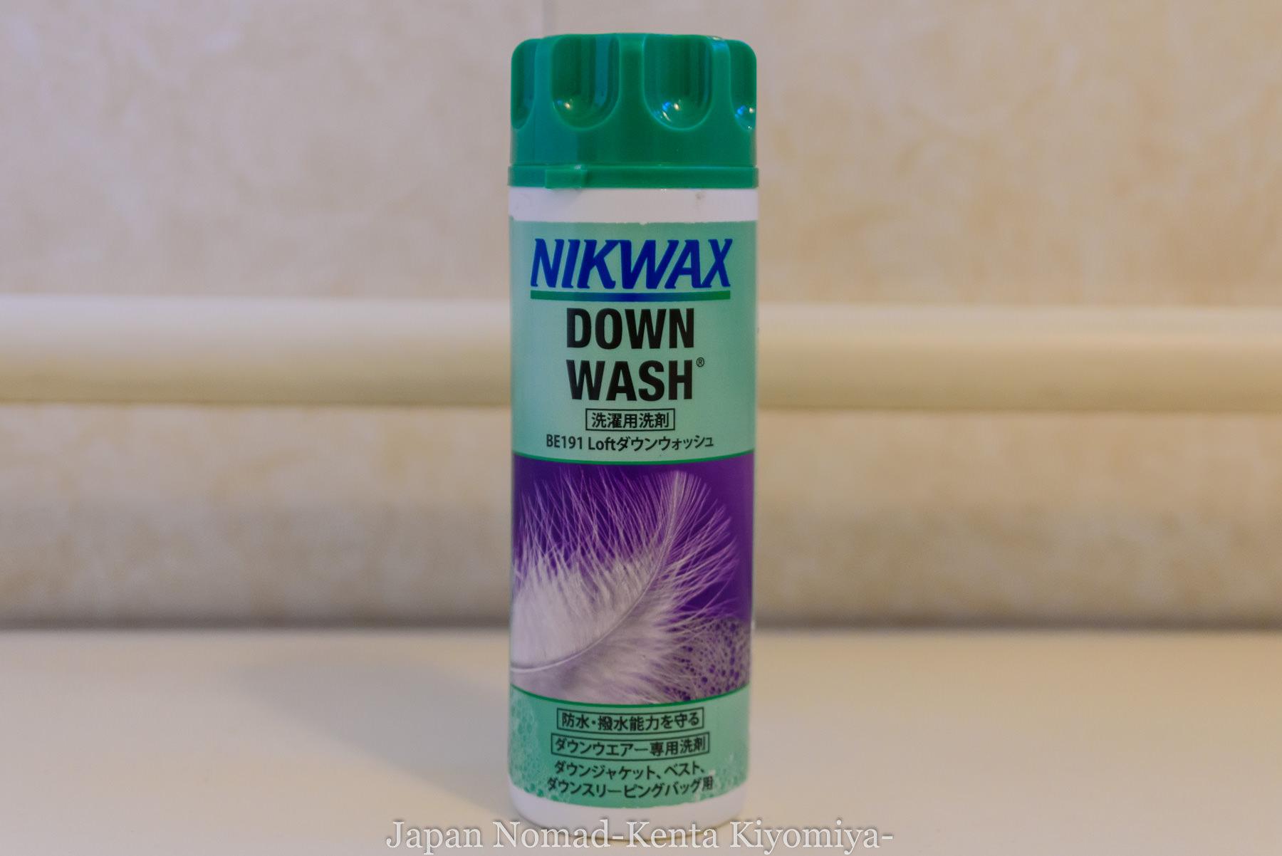 ダウンシュラフの洗い方(NIKWAX)-Japan Nomad (1)