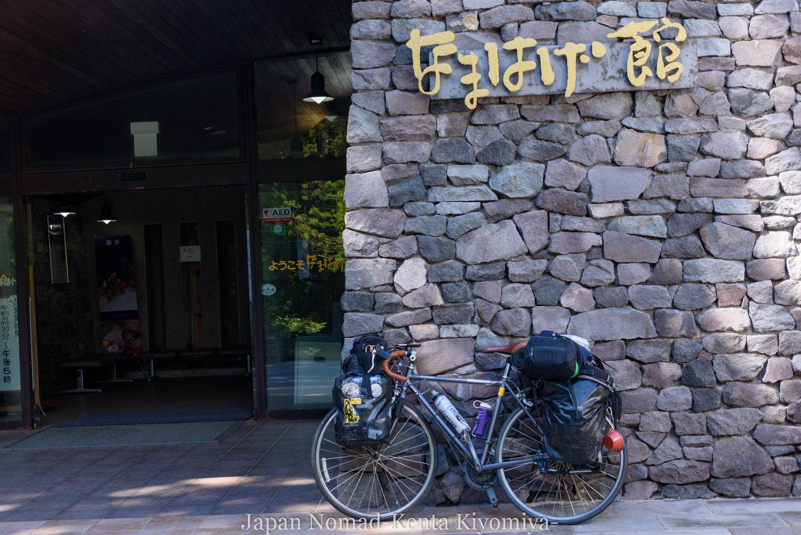自転車日本一周127日目(なまはげ、ハタハタ丼、寒風山、男鹿半島)-Japan Nomad (11)