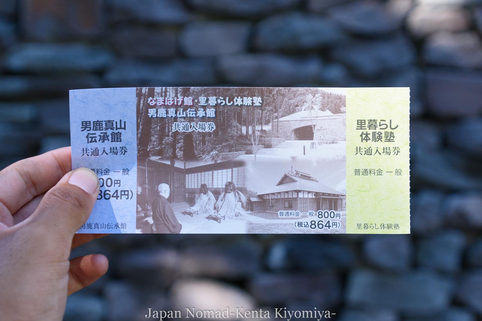 自転車日本一周127日目(なまはげ、ハタハタ丼、寒風山、男鹿半島)-Japan Nomad (13)