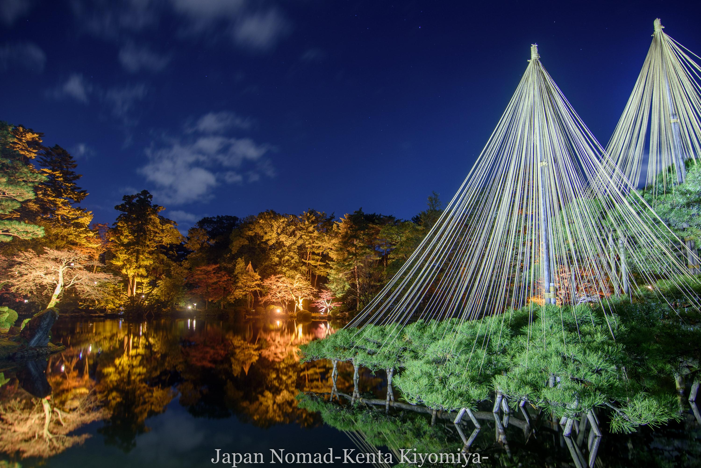 【旅147日目】金沢観光と美しすぎた兼六園の紅葉ライトアップ2016