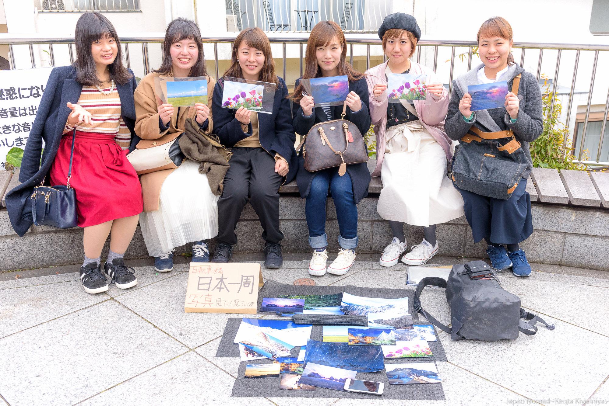 【旅165日目】神戸で写真の路上販売を実践!