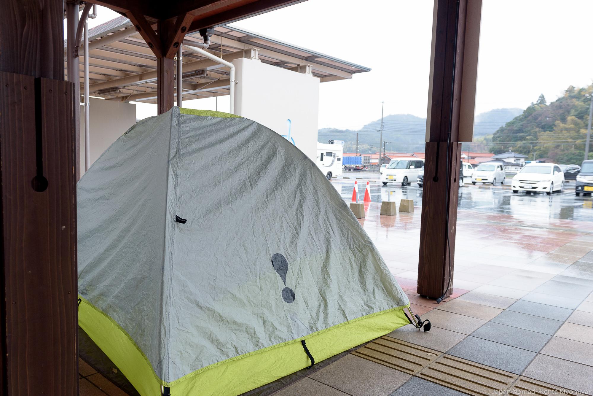 【旅172日目】登山後の足休め、雨にて停滞