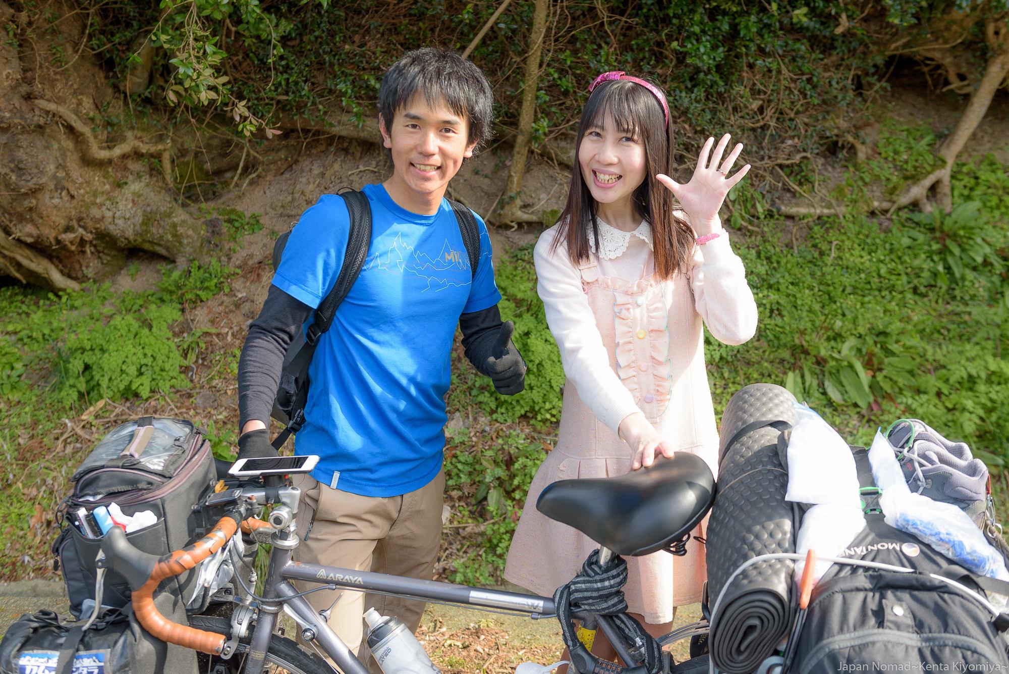 【旅176日目】三瓶山のち、お笑い芸人「メグちゃん」