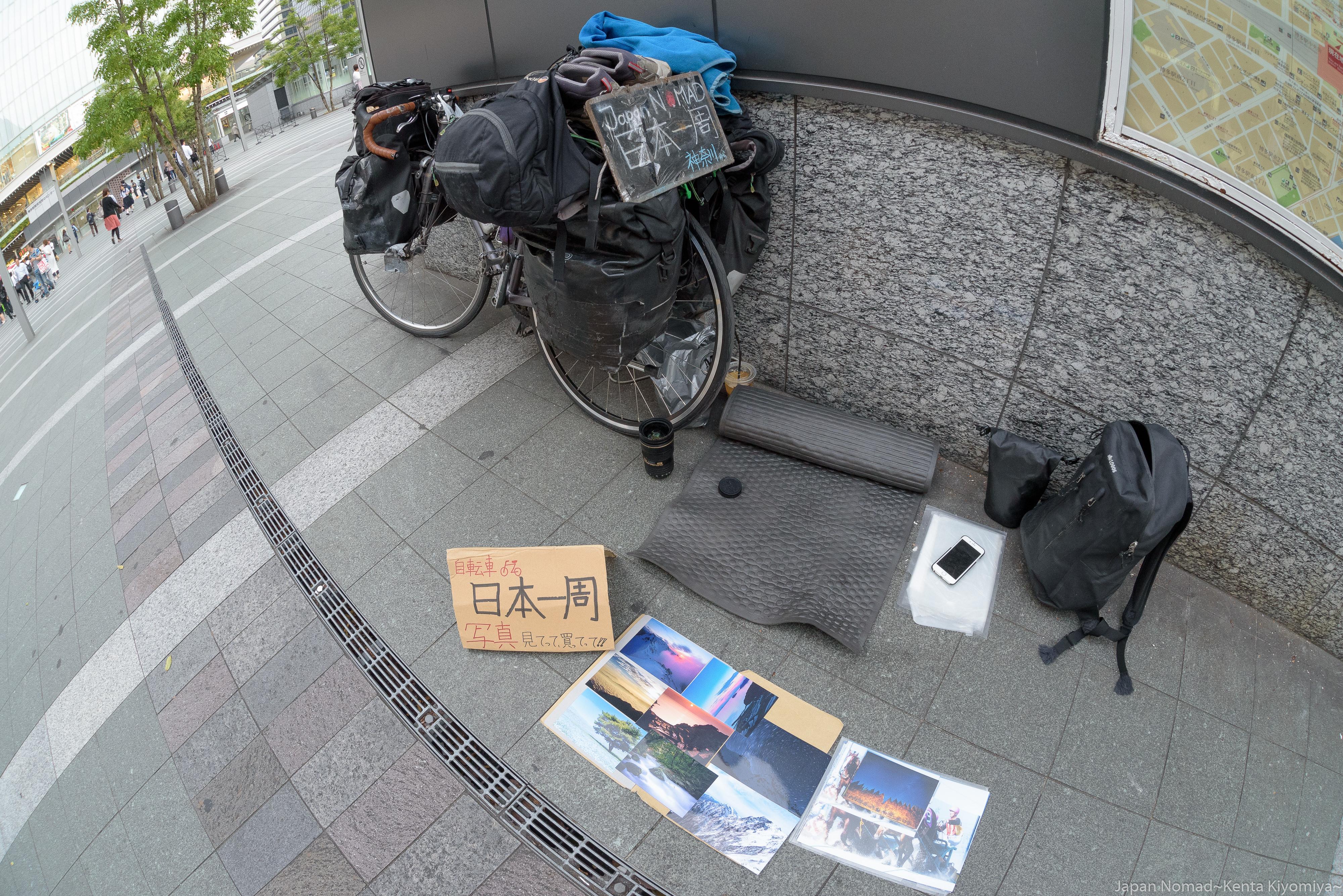 【旅237日目】日本一周が「私一人だけの旅ではなくなった」と言う話(写真路上販売@博多駅)